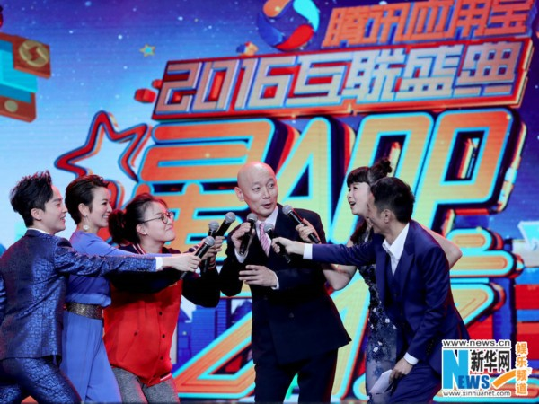 星APP之夜在深圳举行 众多演艺界明星到场献艺