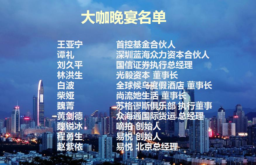 深圳app开发公司www.shenzhenapp.cn/
